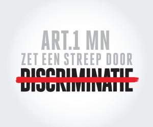 Art.1 banner